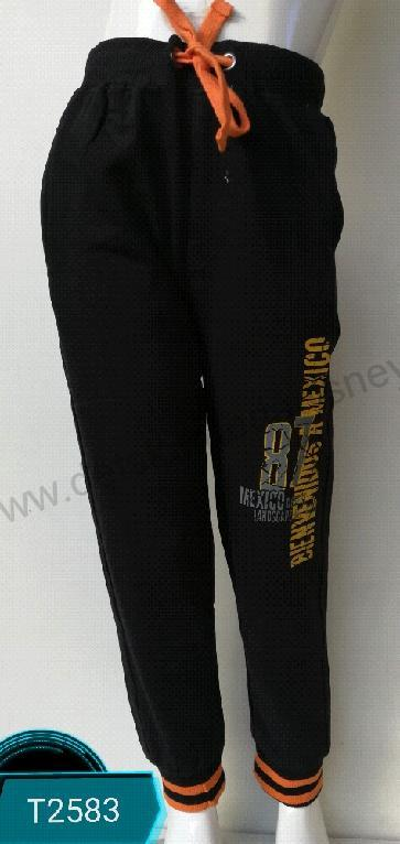 3e285cad491 Chlapecké tepláky WOLF 100% bavlna Vel.116